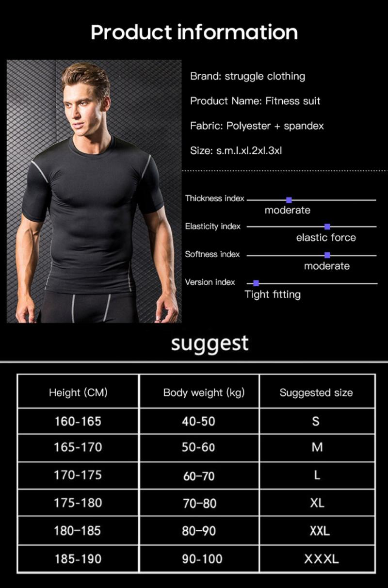GRT Fitness 23890-nzmbfz Men Sportswear Breathable Quick Dry Training Short Sleeved T-shirts Joggers Round Neck